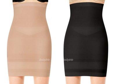 美國品牌SPANX~集中緊緻高腰塑身裙/束身裙/襯裙 #1653 ASSETS系列  膚/黑