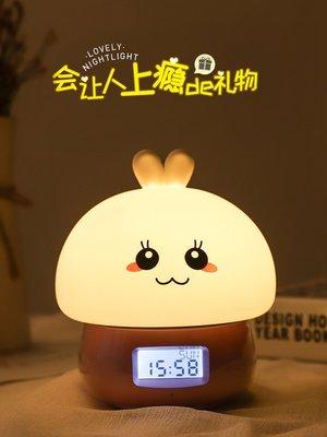 hello小店-智能鬧鐘充電小鐘表學生用兒童可愛電子卡通會說話時鐘女生多功能#計時器#鬧鐘#時鐘#