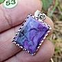 &&~紫雲軒水晶~&&蘇紀石【G53.天然顯紫色系舒俱徠來石墬子 4.6g】