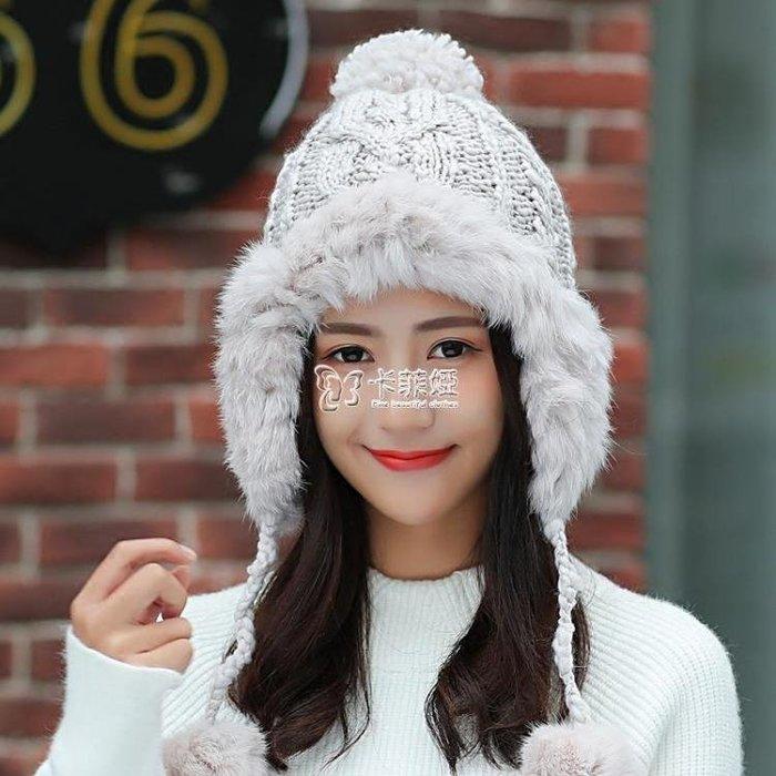 雷鋒帽 冬天針織毛線帽子保暖毛球雷鋒帽女士護耳兔毛皮草帽冬季加厚學生 --奇異空間