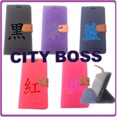 City boss HTC Desire EYE 手機保護套 側掀皮套 保護套 軟殼 有磁扣 可放卡片