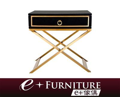 『 e+傢俱 』BB194 卡爾森 Carson 床頭櫃 不鏽鋼鍍金設計 收納櫃 | 床邊櫃 | 臥房家具 單抽收納