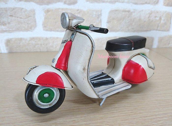 點點蘑菇屋 鐵製義大利國旗偉士牌機車擺飾 速可達 摩托車模型 鄉村風 田園風 禮物 現貨