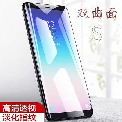 三星手機殼保護貼.三星Galaxy S輕奢版鋼化膜SM-G8750曲面防爆玻璃防指紋手機保護