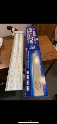 [水族最便宜]存貨出清!1.5尺水族先生M A8超亮光LED燈附腳架(藍白專用燈)