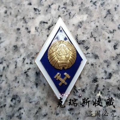 白俄羅斯高等技術學院校徽  銅制A10098