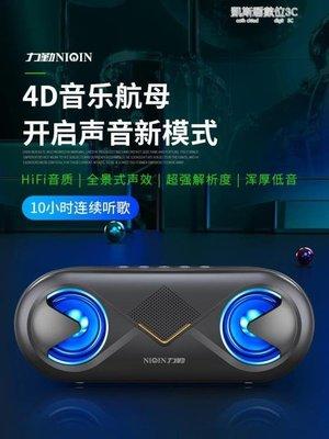 無線藍芽音箱大音量家用手機超重低音炮3D環繞小型便攜式戶外