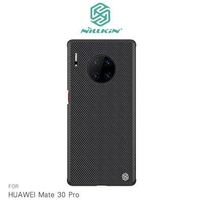 【愛瘋潮】NILLKIN HUAWEI Mate 30 Pro 優尼保護殼 手機殼 背蓋式 硬殼