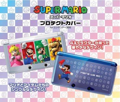 [哈GAME族]HORI 3DS 專用 超級瑪利歐 透明殼 水晶殼 AII STAR款/MARIO款 3DS-145/146