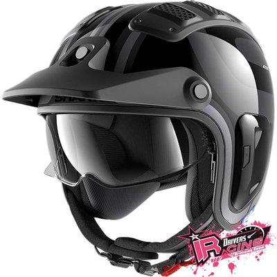 ♚賽車手的試衣間♚ Shark® X-Drak 2 Thrust R B/G Jet 多功能 安全帽