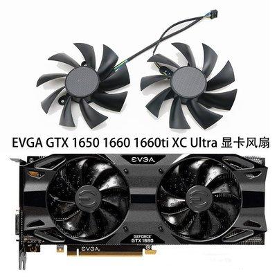 #人氣款#EVGA/艾維克科技 GTX 1650 1660 1660TI XC/SC Ultra顯卡代用風扇