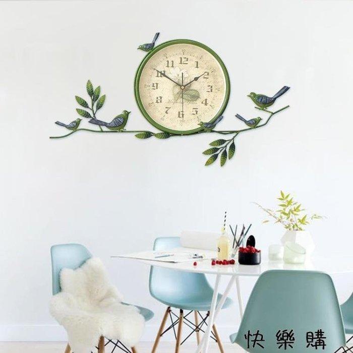 創意靜音鐘表客廳臥室時鐘現代簡約裝飾掛表
