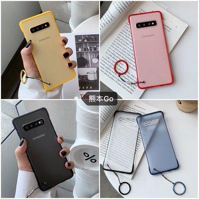 手機殼 簡約線條無邊框三星S10手機殼Note10+磨砂保護套S10+5G版透明殼薄 木子潮衣閣