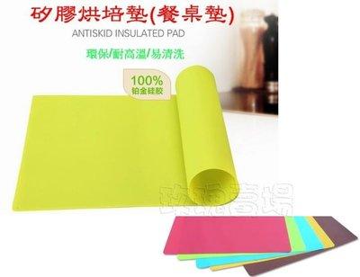 (玫瑰Rose984019賣場~2)不沾黏 耐熱矽膠墊 (40*30cm) 揉麵墊,烘培墊.餐桌墊.廚房(重約103g)