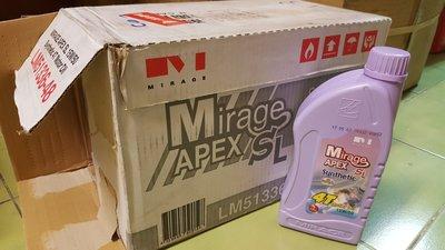 【整箱12瓶免運費】台灣中油 Mirage 美耐吉 4T機車用油 15W/50 SL/MA 合成機油