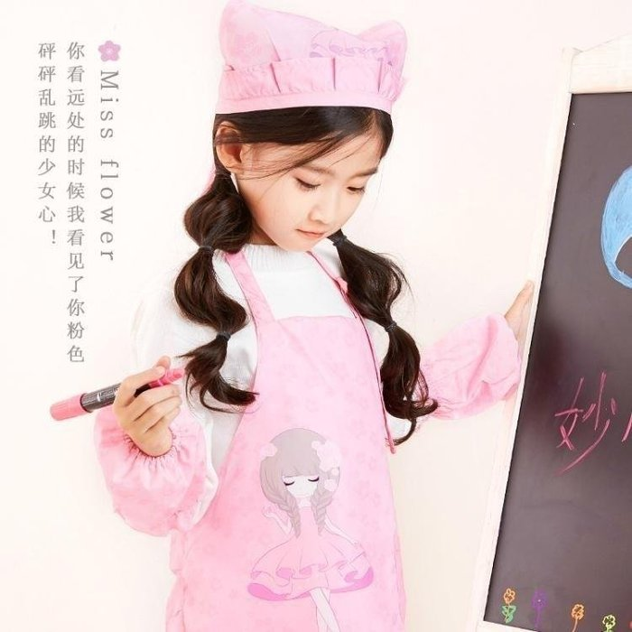 BELOCO 兒童罩衣圍裙套裝 花花姑娘小孩長袖防水袖套BE655