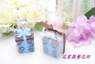 【花宴】*藍色蝴蝶結禮盒蠟燭*$25~ 婚禮小物~送客禮~情人禮/生日禮~贈品~探房禮~