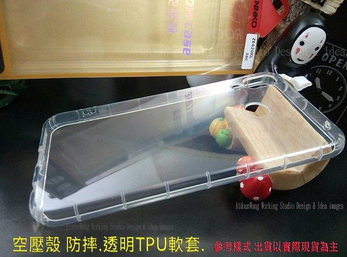 【太陽3C】Sugar P1  防碰撞 空壓殼 保護殼 軟殼