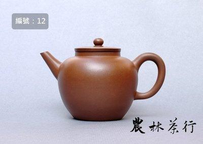 【No.12】早期壺-逸公,紫砂,210cc