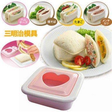 心形三明治模具 三明治製作器 廚房DIY工具 口袋愛心麵包機39