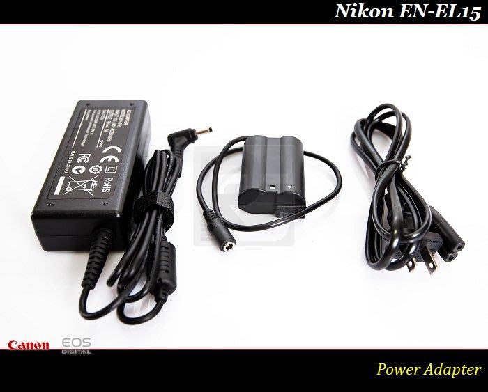 【特價促銷】全新Nikon EN-EL15 電源供應器/假電池/EH5/EP-5B/ D800 / D850(一般版)