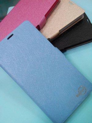 彰化手機館 zenfone6 A600 手機皮套 華碩 銀河冰晶 清水套 軟殼 隱藏磁扣 保護套 皮套 asus