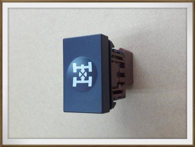 【帝益汽材】NISSAN UD 20~35噸 UD520 UD530 脫檔按鈕 脫檔開關 日《另有賣照地鏡、大燈、角燈》