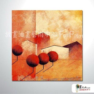 【放畫藝術】 純抽象方130 純手繪 油畫 藝術 無框畫 民宿 餐廳 裝潢 室內設計 居家佈置