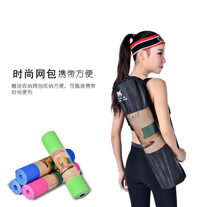 衣萊時尚-無味tpe瑜伽墊加長加寬10MM瑜珈墊正品加厚防滑女士加厚健身毯子
