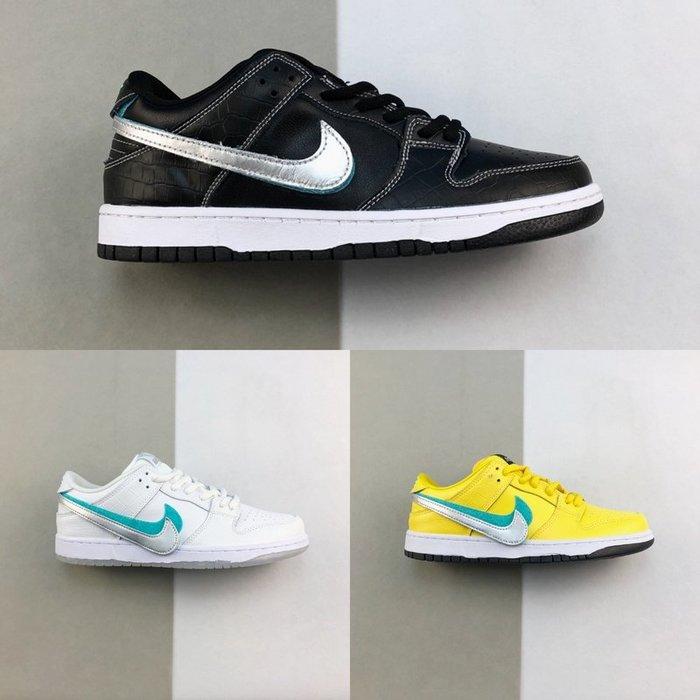 """Diamond x Nike SB Dunk Low """"Black"""" 黑鑽石 蒂芬妮 休閒板鞋BV1310-001"""
