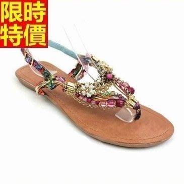 平底涼鞋 夾腳拖鞋-精緻水鑽波西米亞風裝飾女休閒鞋子2色67d7[獨家進口][米蘭精品]