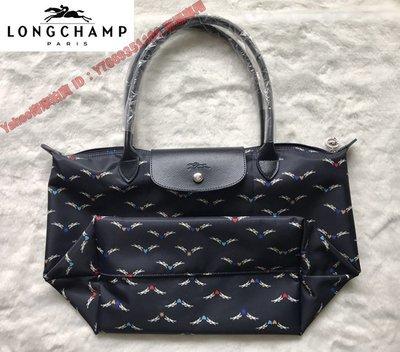 法國代購 Longchamp 全新正品 1899 天馬行空 長柄大號 單肩包 手提包 側背包 休閒包 防水 女生必備