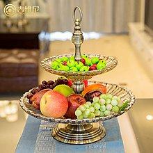 〖洋碼頭〗茶几擺件歐式美式客廳家居裝飾品雙層果盤水晶玻璃創意現代水果盤 jwn110