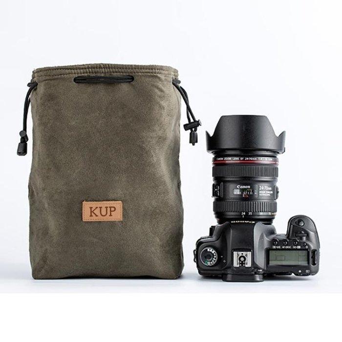 【免運】-尼康單反相機包攝影內膽微單收納包鏡頭 【HOLIDAY】