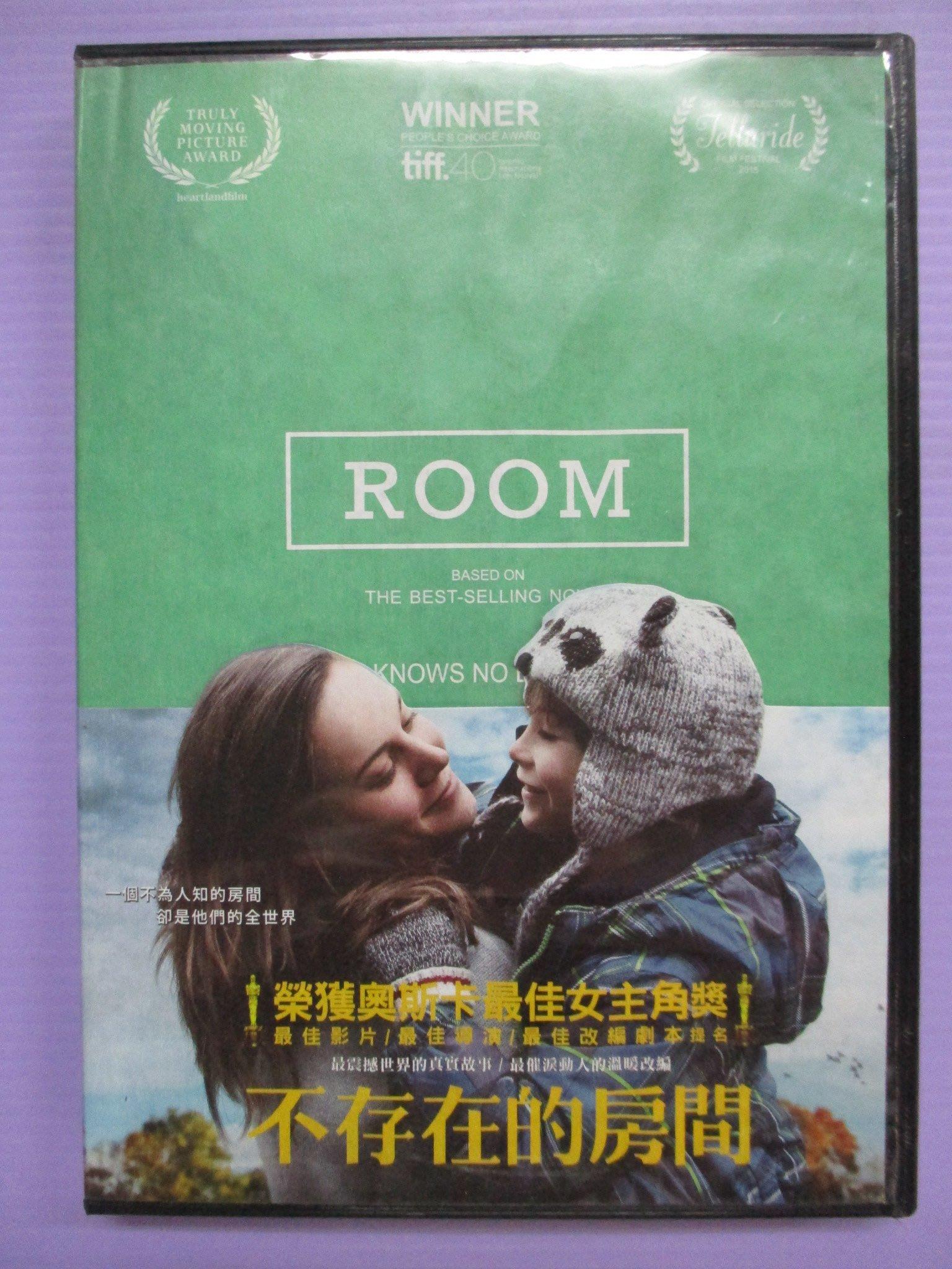 【小晴】《不存在的房間~榮獲奧斯卡最佳女主角獎  (彩印封面) 》台灣正版二手DVD