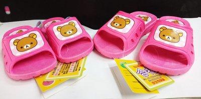 ~滿月舖~ ~ 拉拉熊 懶懶熊Rilakkuma~女童室內拖鞋  拖鞋~一體成型~ MIT~ 100元