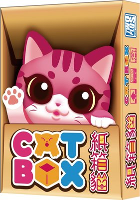 大安殿正版桌遊 紙箱貓 箱貓正式版 標準版 Cat Box 繁體中文版益智桌上遊戲 台北市