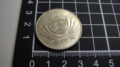 【大三元】慈濟-2001 辛已年-伍拾叅-慈悲喜捨.福慧雙修~非流通貨幣(2)