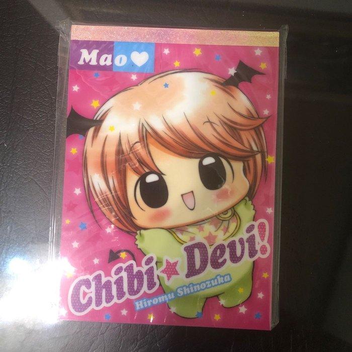 全新 正版 CHIBI DEVI 超可愛 日本製 便條本