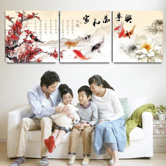 墻畫 客廳裝飾畫臥室現代簡約沙發背景墻中式畫壁畫家居掛畫墻畫無框畫 壁畫
