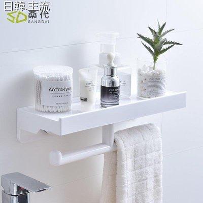收納 浴室收納衛生間浴室置物架廁所洗手間洗漱臺吸壁式免打孔廚房塑料收納架子