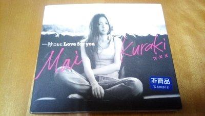 二手單曲CD~倉木麻衣(一秒Love for you CD+DVD) & B`z(ARIGATO)保存良好 新北市