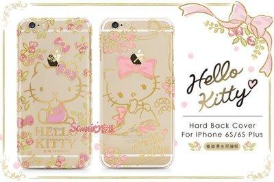 《東京家族》Kitty iPhone 6/6S/6PLUS 燙金  手機殼