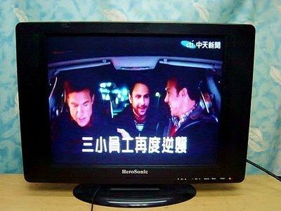 Y保固3個月【小劉二手家電】HERO SONIC 20吋 液晶電視,H20T型