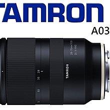 ((名揚數位))【開發票】Tamron 28-75mm F2.8 DiIII RXD A036 平行輸入 保固一年
