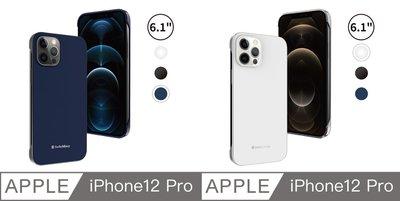 KINGCASE (現貨) SwitchEasy NUDE iPhone 12/12 Pro 6.1 電鍍邊框保護殼套