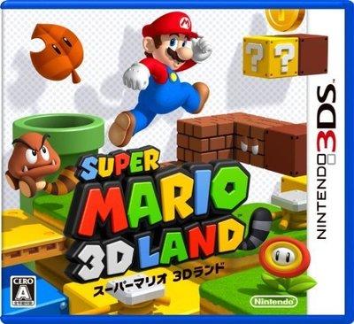 3DS 超級瑪利歐3D樂園 (超級瑪莉歐3D樂園) 純日版 (3DS台灣中文機不能玩) 二手品