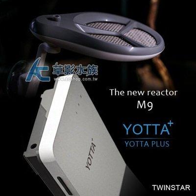 【AC草影】免運費!TWINSTAR 雙星 二代 YOTTA+【一個】