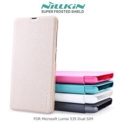 *PHONE寶*NILLKIN Microsoft Lumia 535 Dual SIM 星韵系列皮套 側翻皮套 保護套