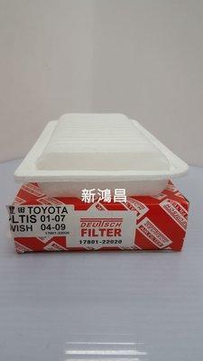 【新鴻昌】豐田 TOYOTA ALTIS 01-07 WISH 04-09汽車空氣芯
